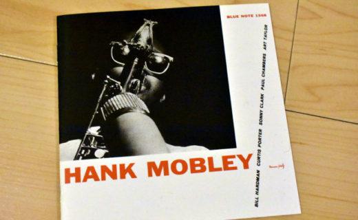 Hank Mobley – Hank Mobley