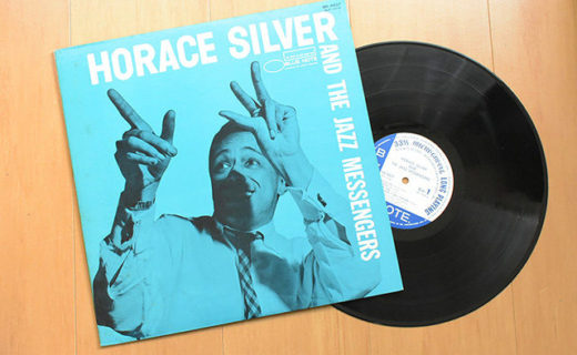 Horace Silver & The Jazz Messengers