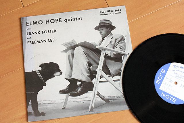 Elmo Hope Quintet Vol. 2