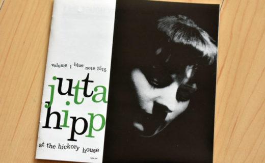 Jutta Hipp – At The Hickory House Volume 1