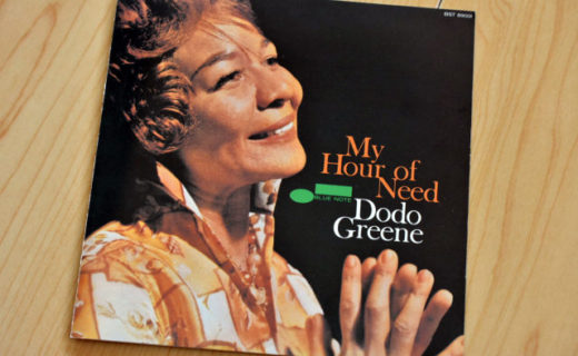 Dodo Greene - My Hour Of Need