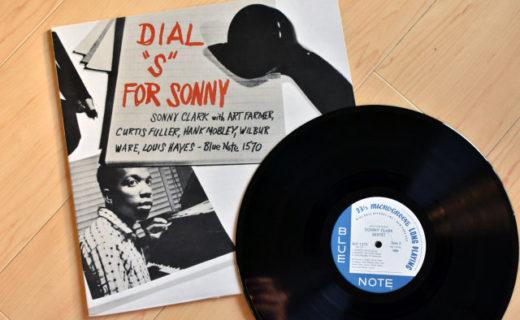 Sonny Clark – Dial S for Sonny
