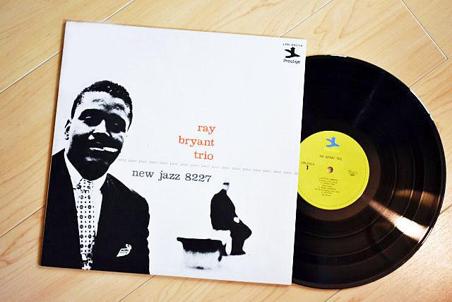 Ray Bryant Trio – Piano Piano Piano