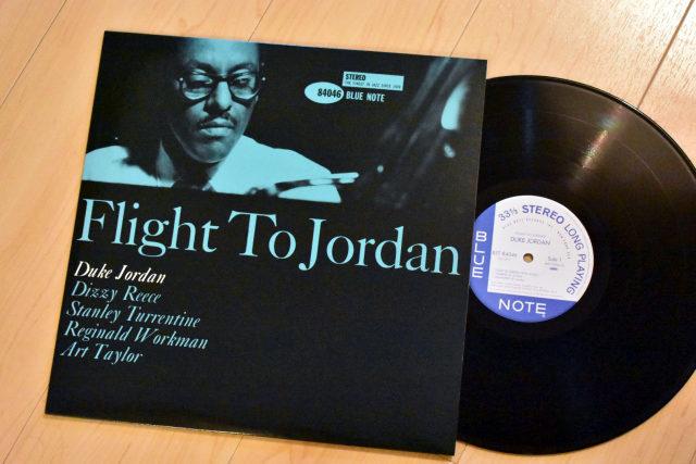 Duke Jordan – Flight To Jordan