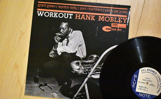 Hank Mobley ‎– Workout