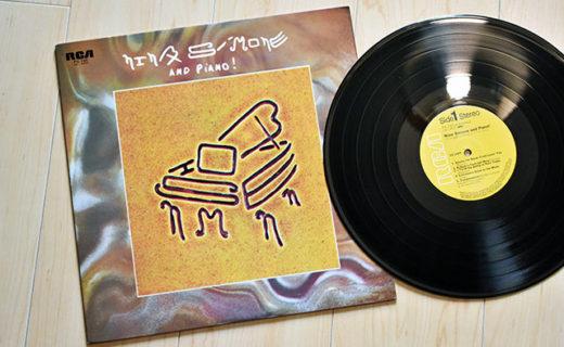 Nina Simone – Nina Simone And Piano !