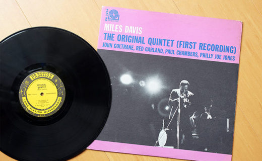 Miles Davis - The Original Quintet (First Recording)