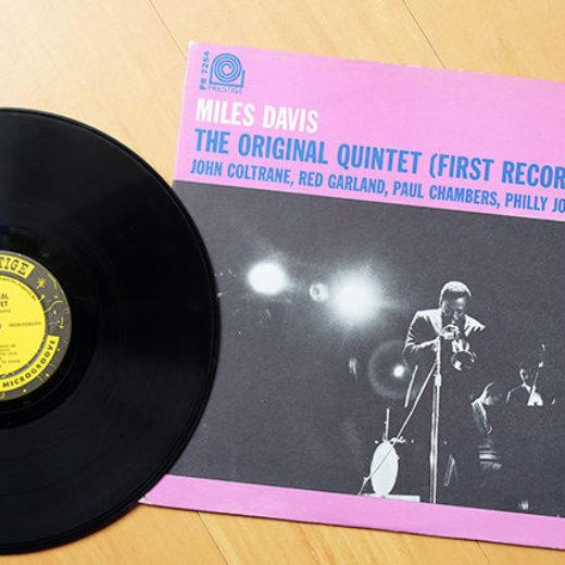 Miles Davis - The Original Quintet (First Recording)