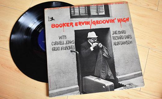 Booker Ervin - Groovin' High