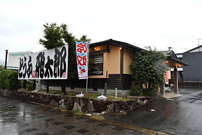 2018-09-08-2