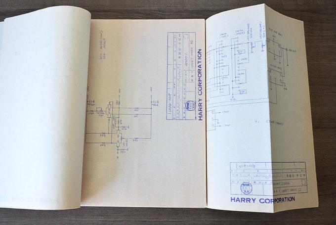 HARRY MARK 32 wiring