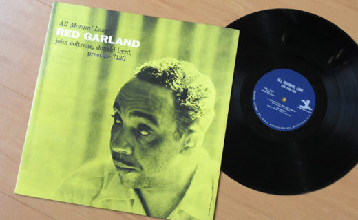 Red Garland - All Mornin' Long