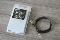SAEC SE-300 (1.2m)