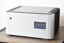 PS Audio PerfectWave Power Plant 10 Silver